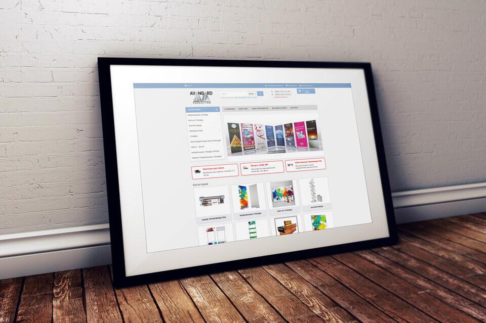 Интернет-магазин: avanpromo.ru