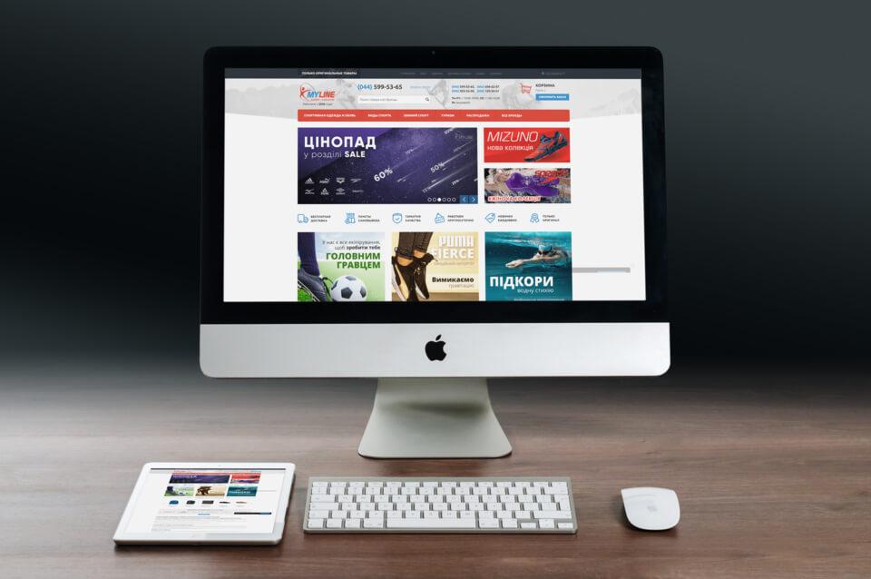 Интернет-магазин: myline.com.ua